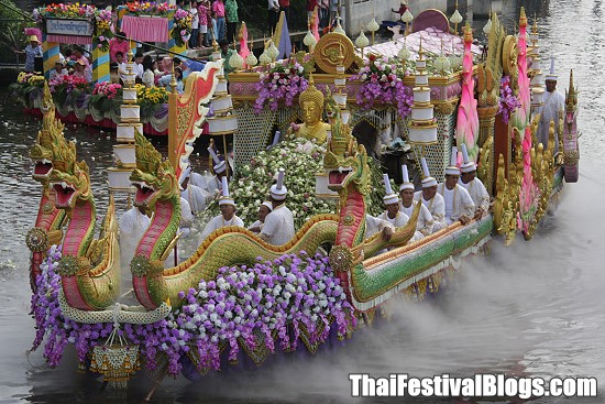 Lotus Flower Receiving Festival