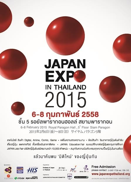 Japan Expo in Thailand at Siam Paragon from 6-8 February 2015