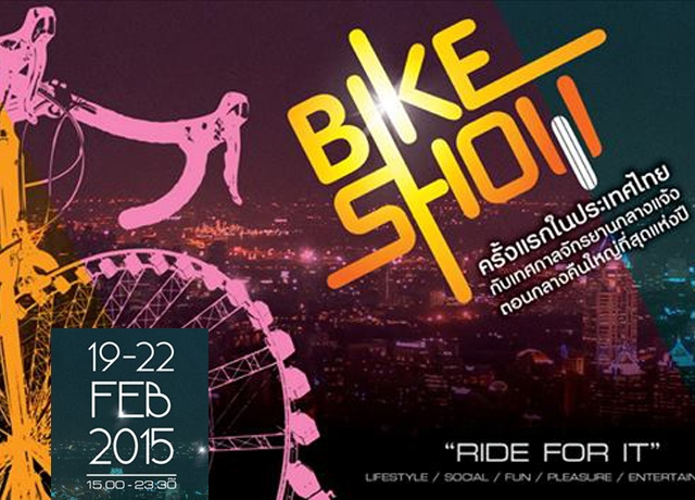Bike Show at Asiatique The Riverfront in Bangkok from 19-22 February 2015