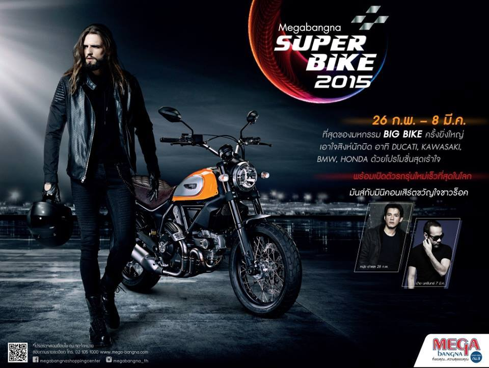 MegaBangna Super Bike 2015