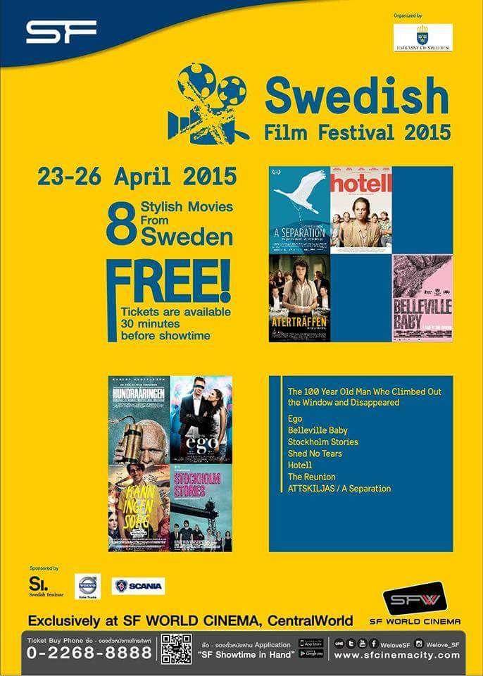 Swedish Film Festival at SF World Cinema, CentralWorld in Bangkok from 23-26 April 2015
