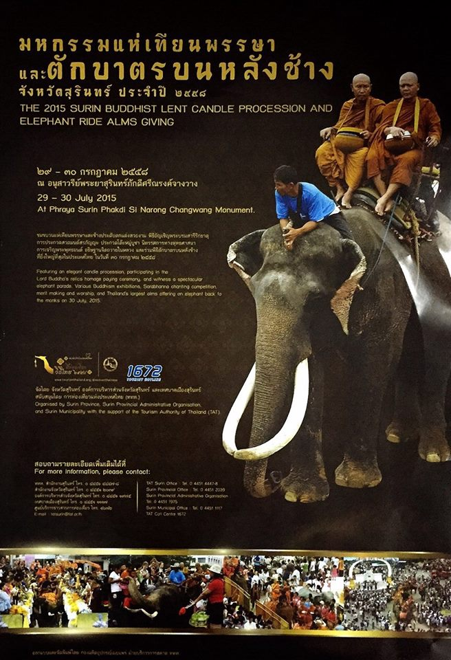Surin Buddhist Lent Candle Procession and Elephant Ride Alms Giving from 29-30 July 2015