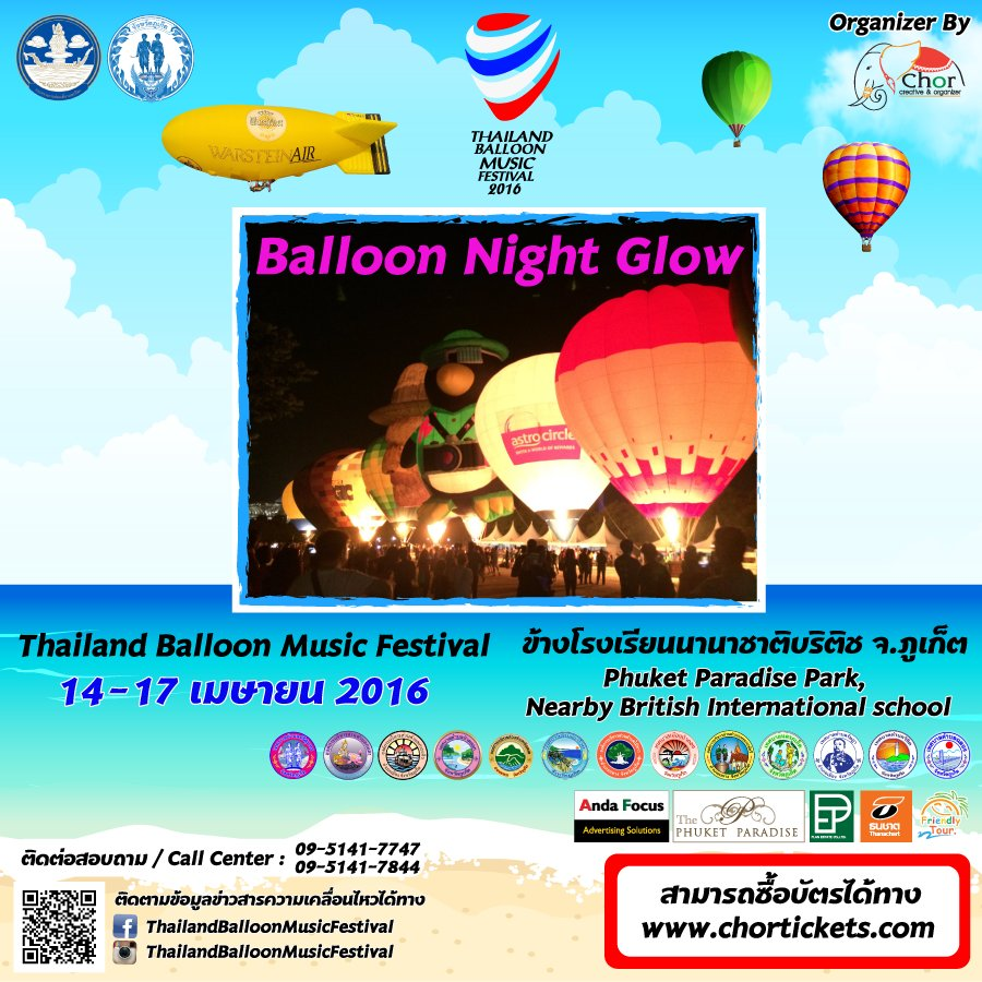 Thailand Balloon Music Festival 2016 will take place from 14-17 April at Phuket Paradise Park in Phuket