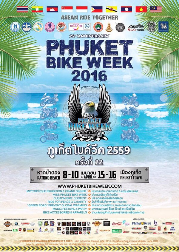 22nd PHUKET BIKE WEEK 2016 on 8-16 April at Patong Beach & Phuket Town